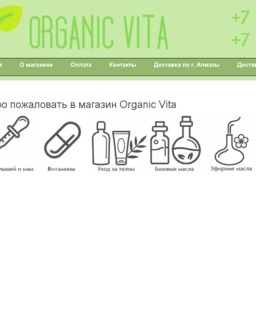 Organic-Vita